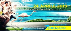 Chia Laguna Marathon